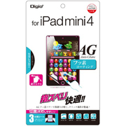 TBF-YIPM15FLGF [iPad mini 4 液晶保護フィルム フッ素反射防止 気泡レス]