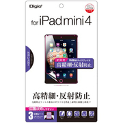 TBF-YIPM15FLH [iPad mini 4 液晶保護フィルム 高精細反射防止 気泡レス]