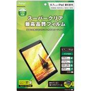 TR-IPD189-PF-CC [iPad 6th/5th/Pro 9.7/Air 2/Air 光沢 液晶保護フィルム]