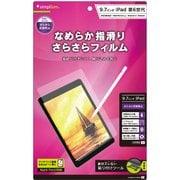 TR-IPD189-PF-AG [iPad 6th/5th/Pro 9.7/Air 2/Air 反射防止 液晶保護フィルム]