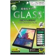 TR-IPD189-GL-CC [iPad 6th/5th/Pro 9.7/Air 2/Air 光沢 超強化ガラス 液晶保護フィルム]