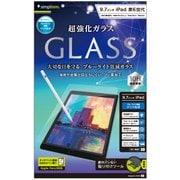 TR-IPD189-GL-BCCC [iPad 6th/5th/Pro 9.7/Air 2/Air 光沢 ブルーライト低減 超強化ガラス 液晶保護フィルム]