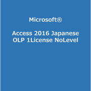 Access 2016 Japanese OLP 1License NoLevel [ライセンスソフト]