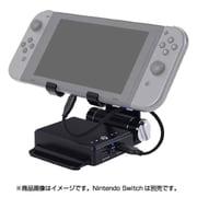 YEP-022 [Nintendo switch 折りたたみ式 充電スタンド モバイルバッテリー]