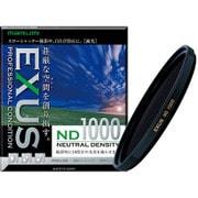 EXUS ND1000 82mm [ND 減光 フィルター]