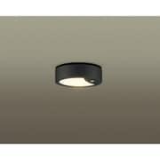 HH-SD0015L [LEDシーリングライト ポーチ・勝手口・門柱のあかり用]