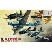 S37SP [本土防空戦 スペシャル メタル製 五式戦 4機付き 1/700 スカイウェーブシリーズ]