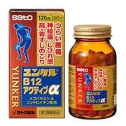ユンケルB12 アクティブα 120錠 [第3類医薬品 ビタミン剤 ※セルフメディケーション税制対象商品]