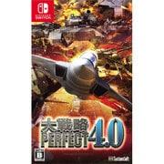 大戦略パーフェクト4.0 [Nintendo Switchソフト]