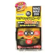 マグマックス ループ ブラック 50cm
