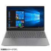 81F500PAJP [ideapad 330S/15.6型/Core i7-8550U/メモリ12GB/HDD1TB/Windows 10 Home 64bit/プラチナグレー]