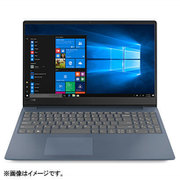 81F500PBJP [ideapad 330S/15.6型/Core i7-8550U/メモリ12GB/HDD1TB/Windows 10 Home 64bit/ミッドナイトブルー]