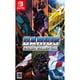 DARIUS COZMIC COLLECTION [Nintendo Switchソフト]