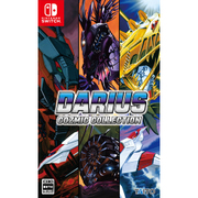 DARIUS COZMIC COLLECTION [Nintendo Switchソフト]