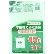 NKG-45 [容量表記 半透明 ゴミ袋 45L 50枚入]