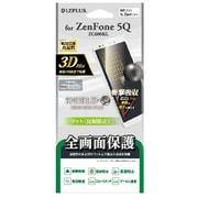 LP-ZF5QFLMFL [ZenFone 5Q(ZC600KL) 保護フィルム 全画面3D Film マット 衝撃吸収]