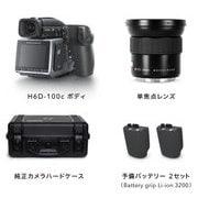 HJ3015029 H6D-100c スタートアップキット HCD 4.8/24mm [H6D-100c ボディ+交換レンズ「HCD 4.8/24mm」]