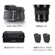 HJ3015030 H6D-100c スタートアップキット HCD 4/28mm [H6D-100c ボディ+交換レンズ「HCD 4/28mm」]