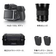 HJ3015031 H6D-100c スタートアップキット HC 3.5/35mm [H6D-100c ボディ+交換レンズ「HC 3.5/35mm」]