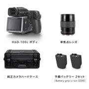 HJ3015032 H6D-100c スタートアップキット HC 3.5/50mm II [H6D-100c ボディ+交換レンズ「HC 3.5/50mm II」]
