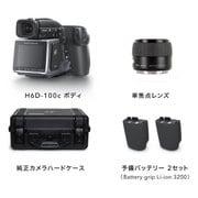 HJ3015033 H6D-100c スタートアップキット HC 2.8/80mm [H6D-100c ボディ+交換レンズ「HC 2.8/80mm」]