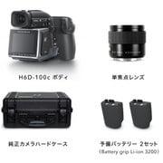 HJ3015034 H6D-100c スタートアップキット HC 2.2/100mm [H6D-100c ボディ+交換レンズ「HC 2.2/100mm」]
