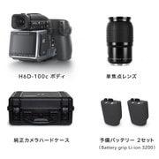HJ3015035 H6D-100c スタートアップキット HC Macro 4/120mm II [H6D-100c ボディ+交換レンズ「HC Macro 4/120mm II」]