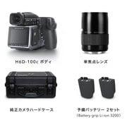 HJ3015036 H6D-100c スタートアップキット HC 3.2/150mm [H6D-100c ボディ+交換レンズ「HC 3.2/150mm」]