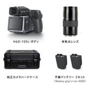 HJ3015037 H6D-100c スタートアップキット HC 4/210mm [H6D-100c ボディ+交換レンズ「HC 4/210mm」]