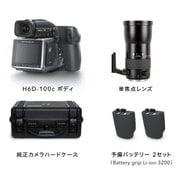 HJ3015038 H6D-100c スタートアップキット HC 4.5/300mm [H6D-100c ボディ+交換レンズ「HC 4.5/300mm」]