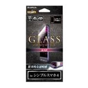 LP-AQSPSFG [シンプルスマホ4 ガラスフィルム 高光沢 0.33mm]