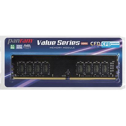 D4U2400PS-4GC17 [デスクトップパソコン用 メモリ Panram DDR4-2400 4GB CL17モデル]