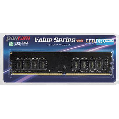 D4U2400PS-8GC17 [デスクトップパソコン用 メモリ Panram DDR4-2400 8GB CL17モデル]