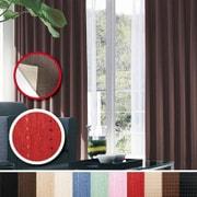 UG カーテン RED 100×200 2P [遮光 防音 断熱 カーテン レッド]