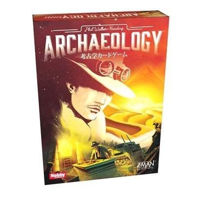 考古学カードゲーム 日本語版 [ボードゲーム]