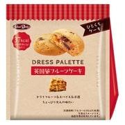 ドレスパレット 英国風フルーツケーキ 54g [菓子]