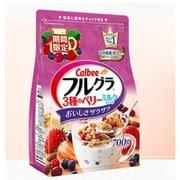 フルグラ 3種のベリーミルクテイスト 700g [シリアル]