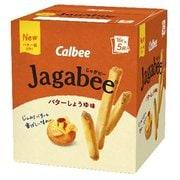 Jagabee バターしょうゆ味 80g [スナック菓子]