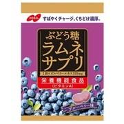 ぶどう糖ラムネサプリ 66g [菓子]