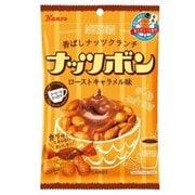 ナッツボン ローストキャラメル味 70g [菓子]