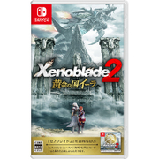 Xenoblade 2 (ゼノブレイド2) 黄金の国イーラ [Nintendo Switch ソフト]