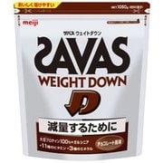 ウエイトダウン チョコレート50 CZ7049 [プロテイン]