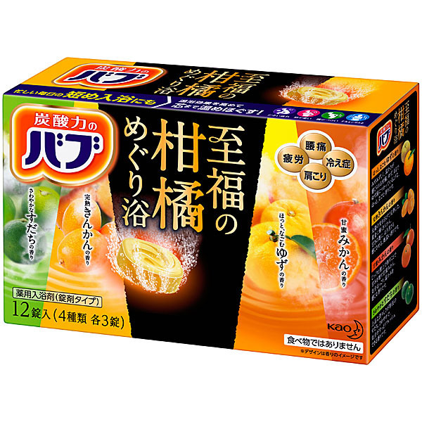 バブ 至福の柑橘めぐり浴 12錠入 [入浴剤 錠剤タイプ]