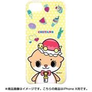 カワウソちぃたん スマートフォンハードケース iPhone X用 POP [キャラクターグッズ]