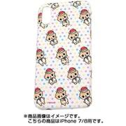 カワウソちぃたん 転写専用 カバーケース iPhone 7 / iPhone 8用 POP [キャラクターグッズ]