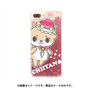 カワウソちぃたん グリッターケース iPhone 6 / iPhone 6S / iPhone 7 / iPhone 8 Ball Pink POP [キャラクターグッズ]