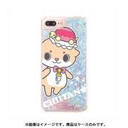 カワウソちぃたん グリッターケース iPhone 6 / iPhone 6S / iPhone 7 / iPhone 8 Heart Blue POP [キャラクターグッズ]