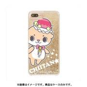 カワウソちぃたん グリッターケース iPhone 6 / iPhone 6S / iPhone 7 / iPhone 8 Star Gold POP [キャラクターグッズ]