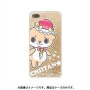 カワウソちぃたん グリッターケース iPhone 6 Plus / iPhone 6S Plus / iPhone 7 Plus / iPhone 8 Plus Star Gold POP [キャラクターグッズ]