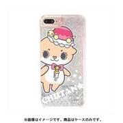 カワウソちぃたん グリッターケース iPhone 6 Plus / iPhone 6S Plus / iPhone 7 Plus / iPhone 8 Plus Star Silver POP [キャラクターグッズ]